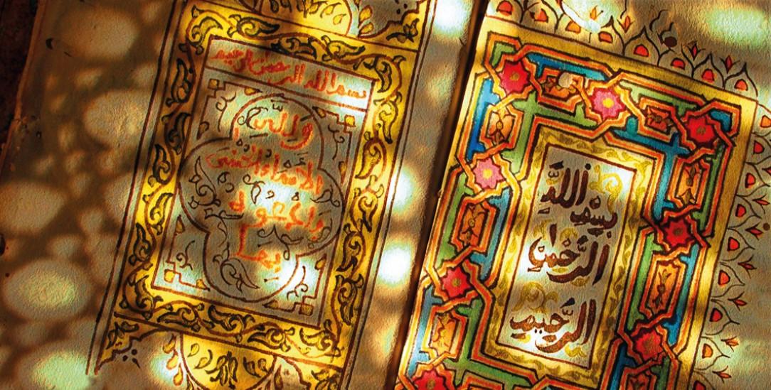 Die Mantren des Islam: Buch der 99 Namen Gottes (Foto: Alamy Stock Photo)