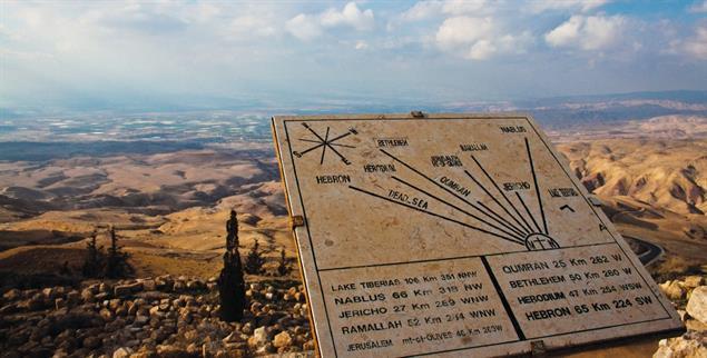 Berg Nebo: Von hier aus soll Mose auf das Gelobte Land geblickt haben (Foto: istockphoto/MissKylaAnn)