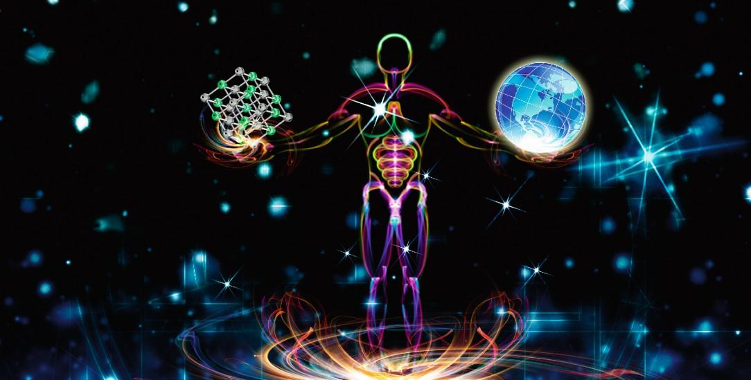 Kommt der perfekte Mensch? (Foto: Shutterstock/Moon Light PhotoStudio)