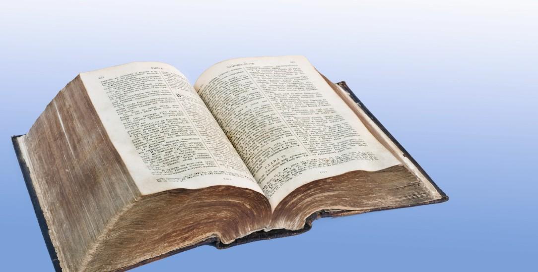 Heilige Schrift: Was sagen uns die uralten Texte der Bibel heute? (Foto: istockphoto/Alexander Kalina)